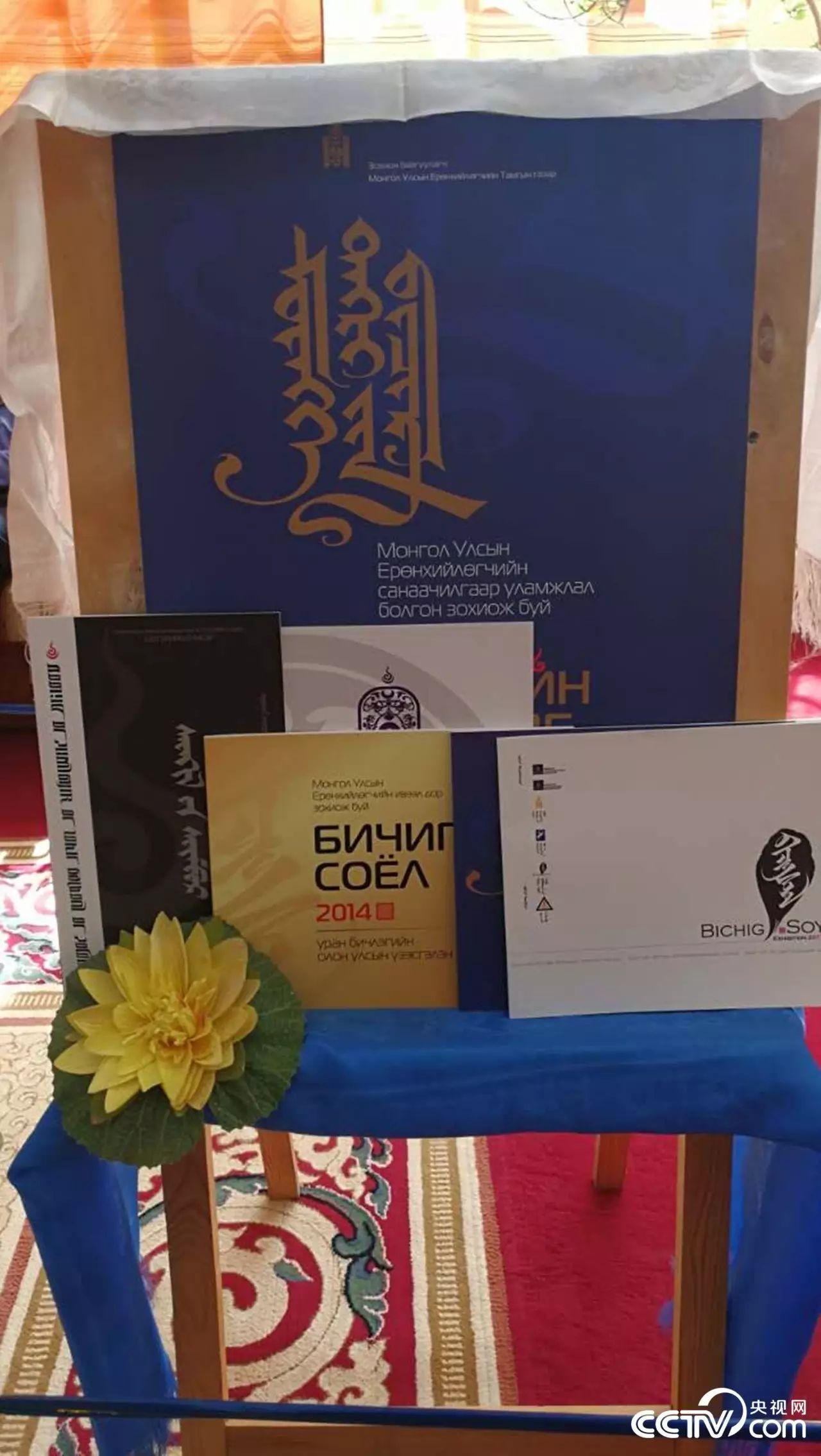 卡尔梅克共和国首次举办蒙古书法展览 第24张