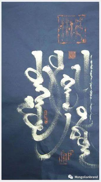 同样是竖体蒙古文,蒙古国的书法与我们不一样【组图】 第16张