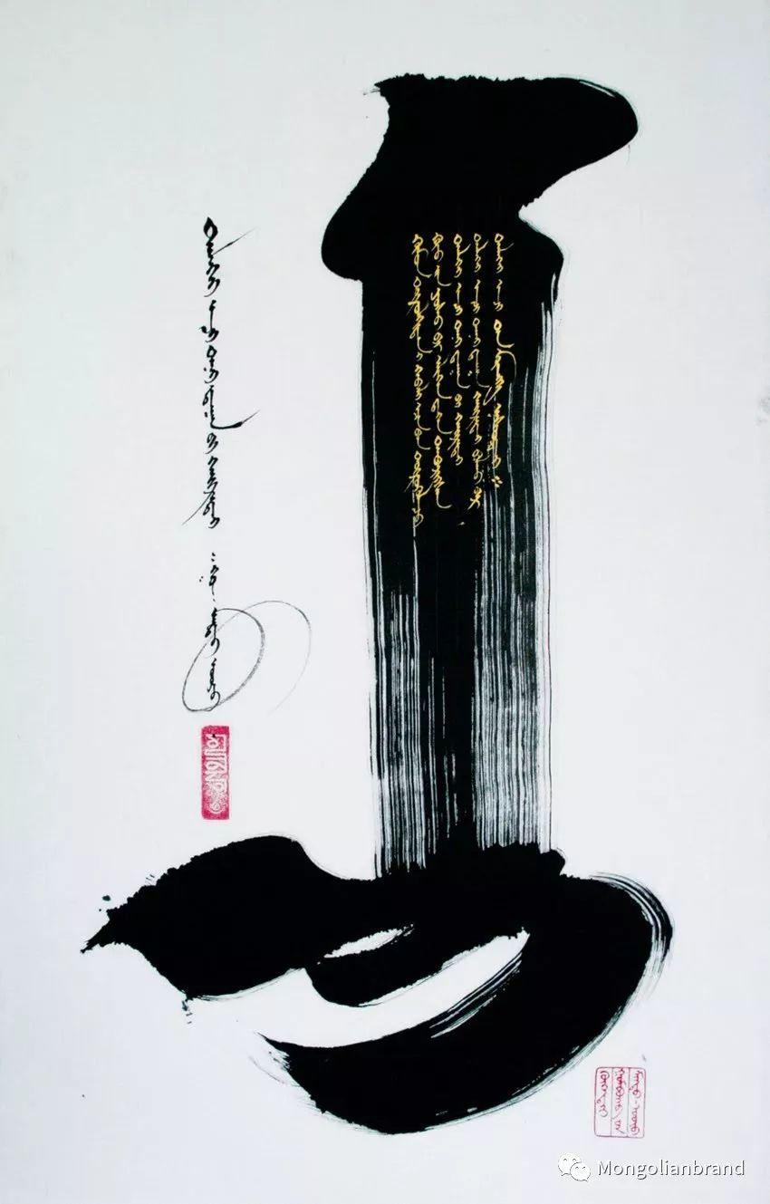 同样是竖体蒙古文,蒙古国的书法与我们不一样【组图】 第20张