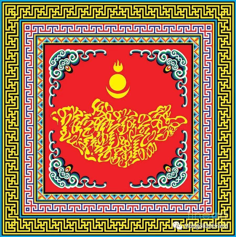同样是竖体蒙古文,蒙古国的书法与我们不一样【组图】 第23张