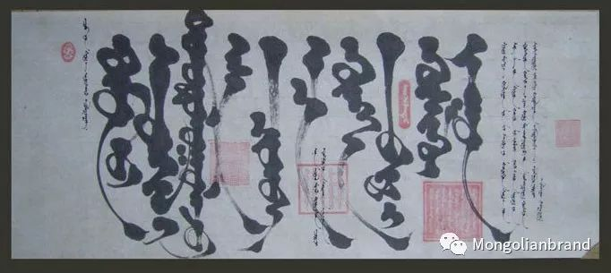 同样是竖体蒙古文,蒙古国的书法与我们不一样【组图】 第28张