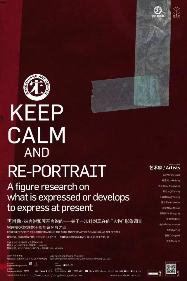 展览中的艺术家|再肖像|伊德尔 第15张 展览中的艺术家|再肖像|伊德尔 蒙古画廊