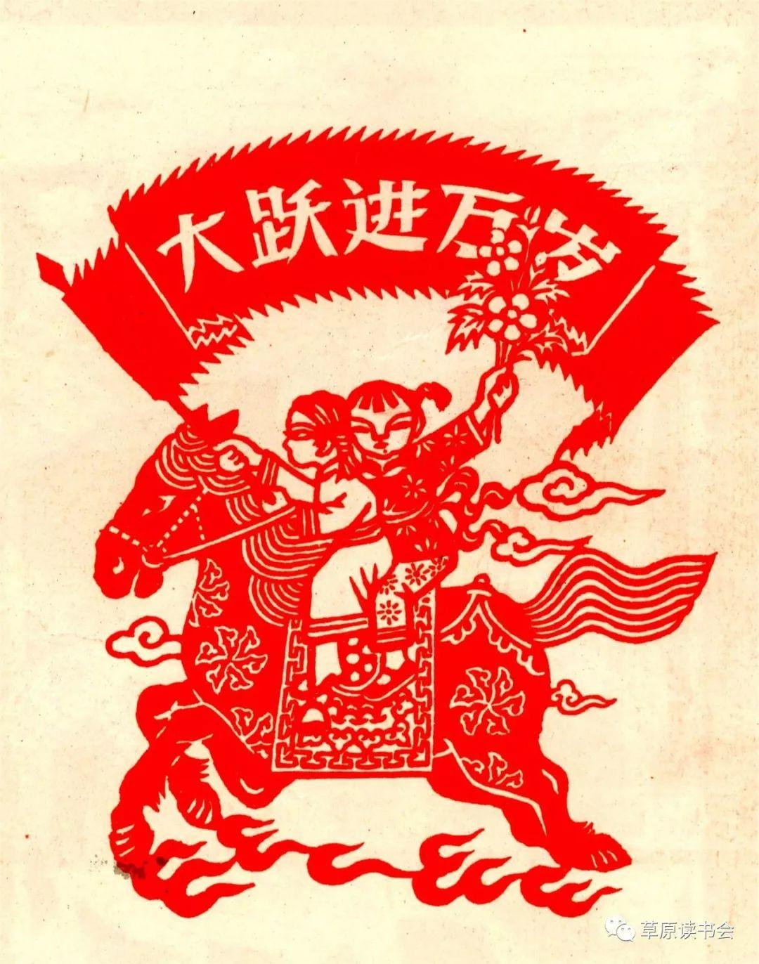 博彦和什克与他的蒙古族图案艺术 第8张 博彦和什克与他的蒙古族图案艺术 蒙古图案