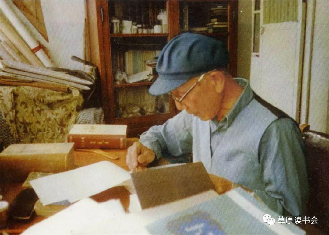 博彦和什克与他的蒙古族图案艺术 第6张 博彦和什克与他的蒙古族图案艺术 蒙古图案