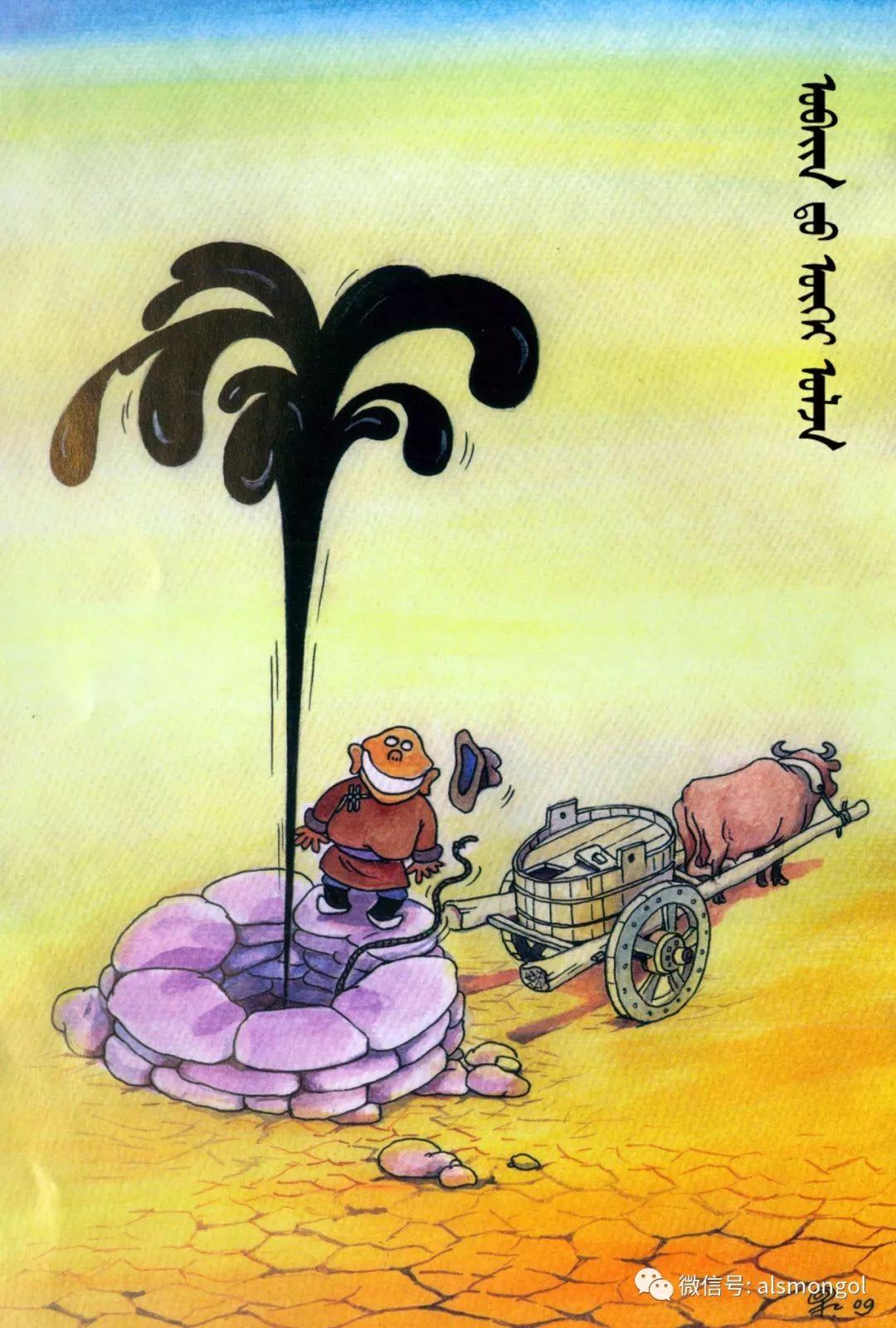 值得一看的蒙古漫画! 第4张 值得一看的蒙古漫画! 蒙古画廊