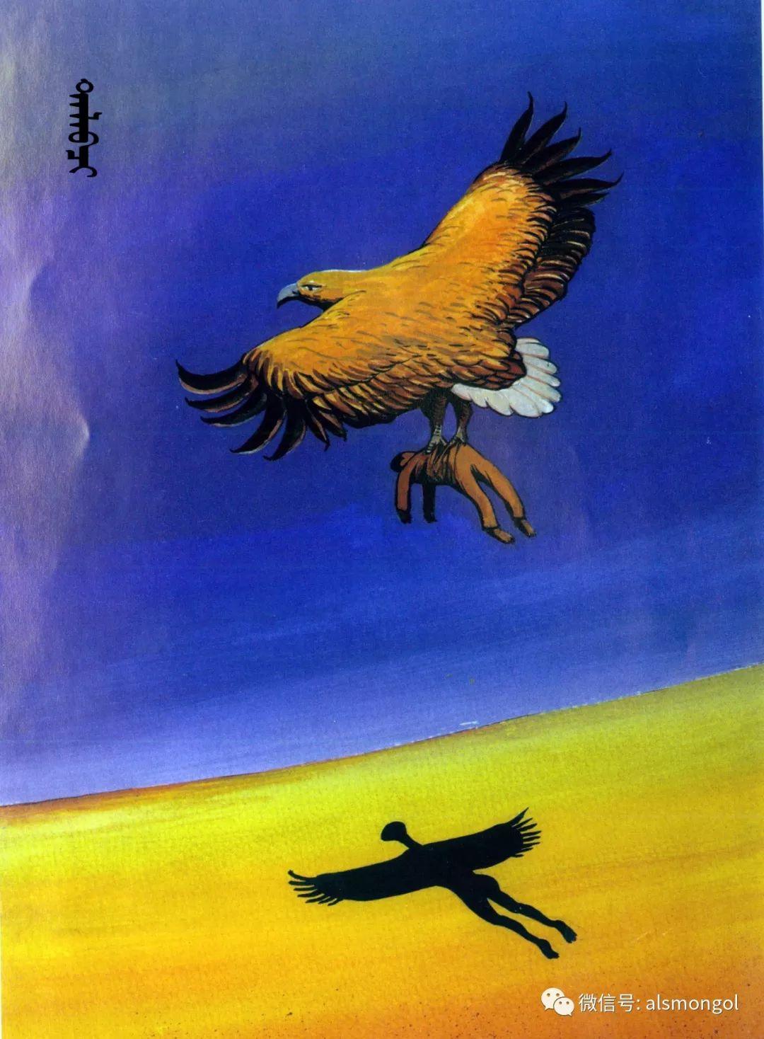 值得一看的蒙古漫画! 第5张 值得一看的蒙古漫画! 蒙古画廊