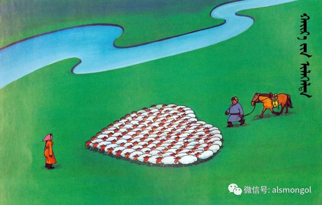 值得一看的蒙古漫画! 第6张 值得一看的蒙古漫画! 蒙古画廊