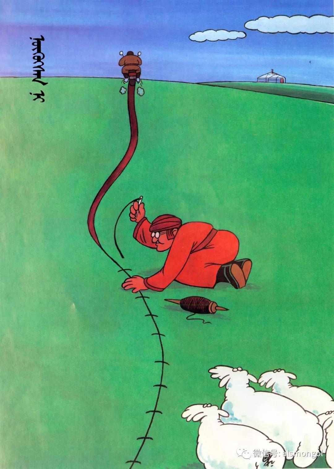 值得一看的蒙古漫画! 第8张 值得一看的蒙古漫画! 蒙古画廊