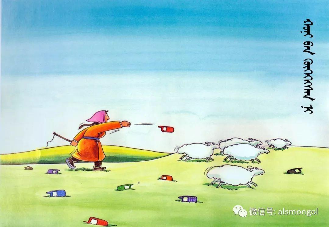 值得一看的蒙古漫画! 第7张 值得一看的蒙古漫画! 蒙古画廊