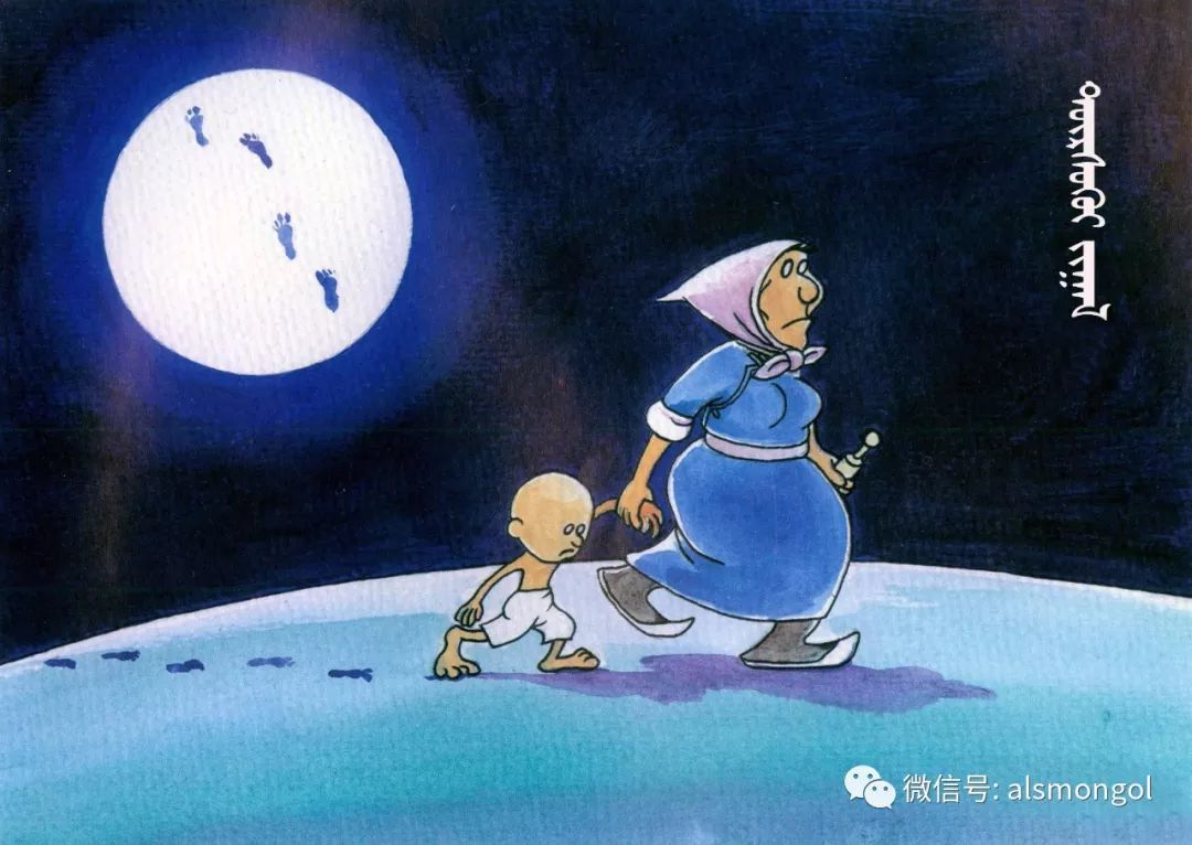值得一看的蒙古漫画! 第9张 值得一看的蒙古漫画! 蒙古画廊