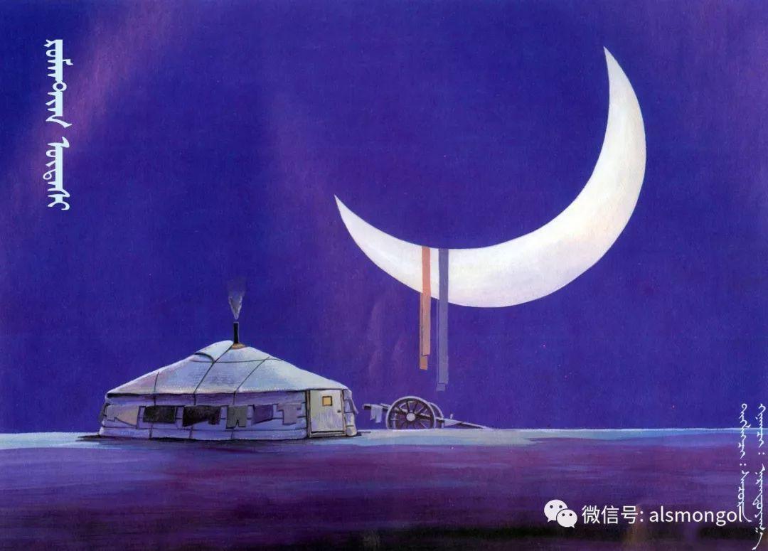 值得一看的蒙古漫画! 第10张 值得一看的蒙古漫画! 蒙古画廊