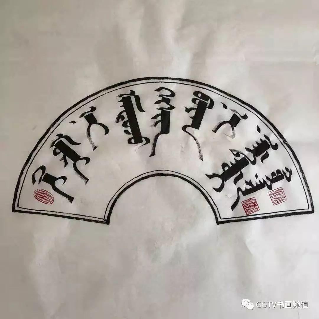 庆祝建国70周年全国优秀艺术家  —— 鲍好斯那拉作品展 第9张