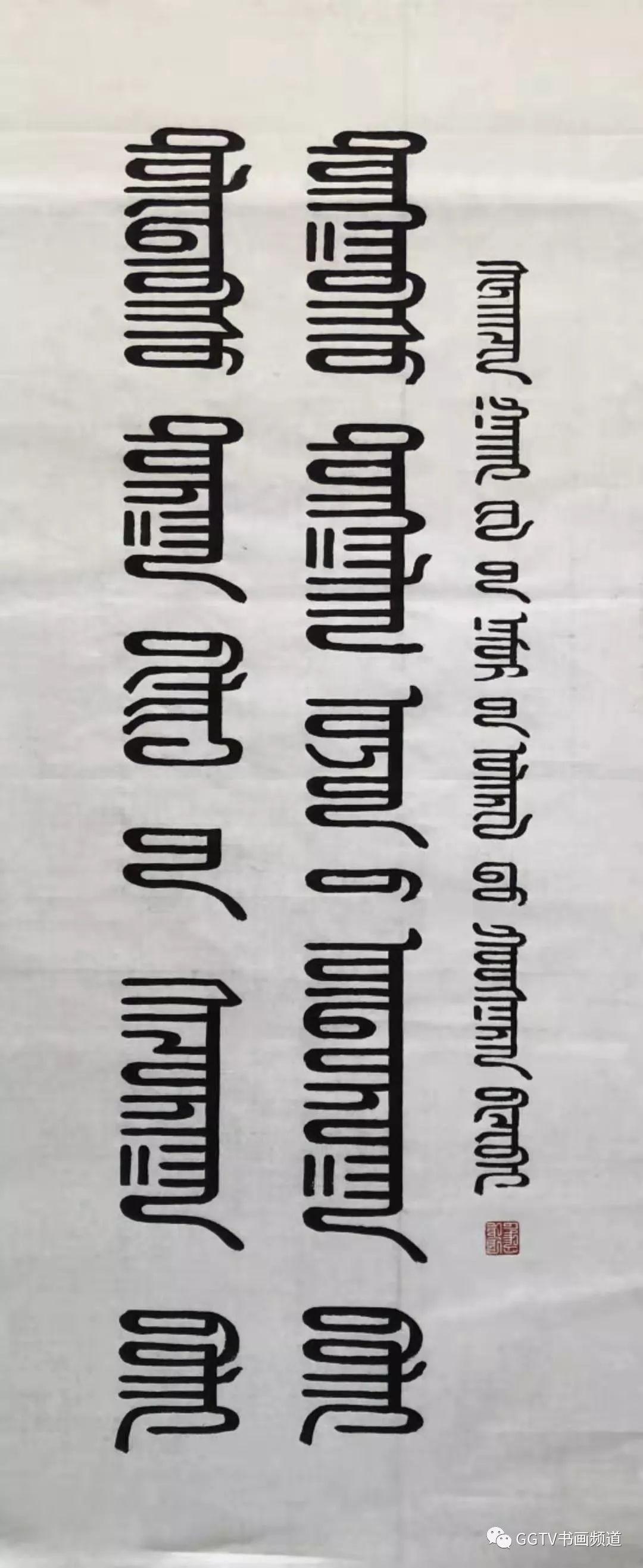 庆祝建国70周年全国优秀艺术家  —— 鲍好斯那拉作品展 第14张