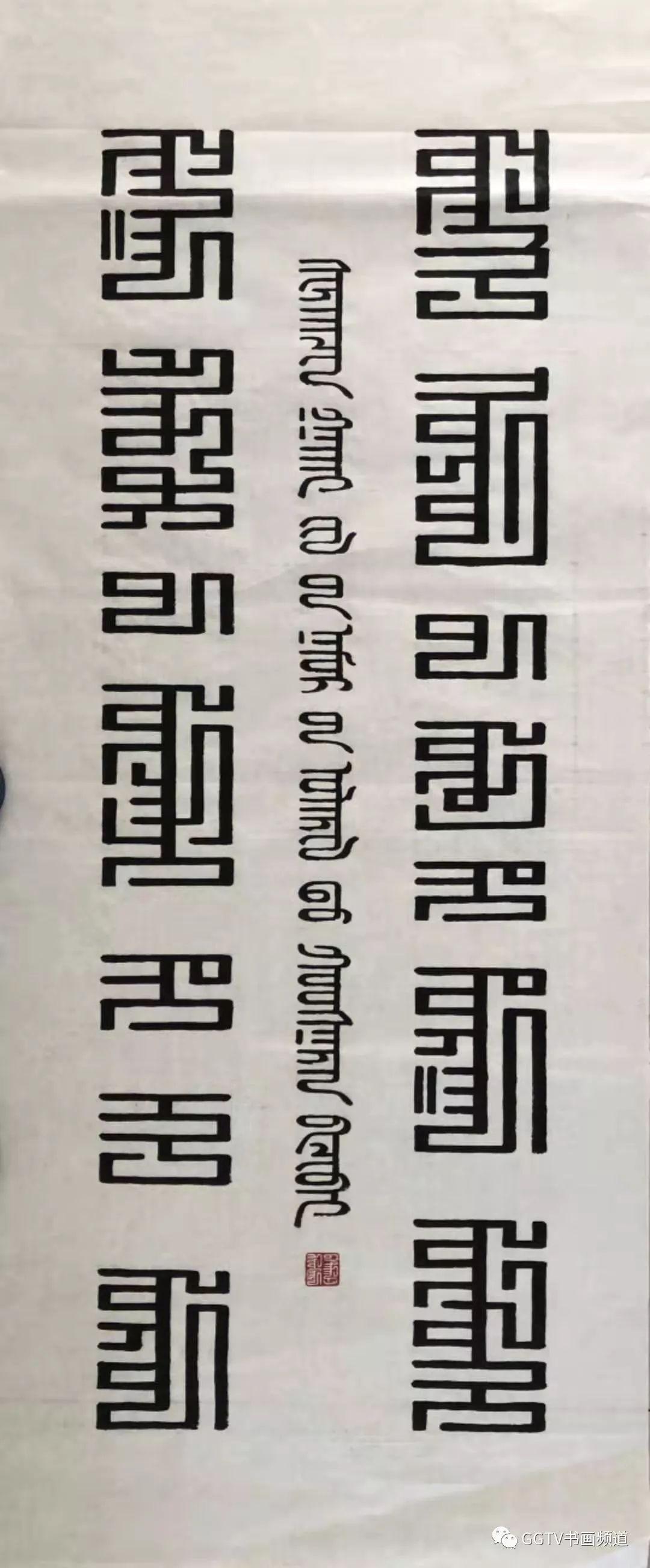 庆祝建国70周年全国优秀艺术家  —— 鲍好斯那拉作品展 第13张