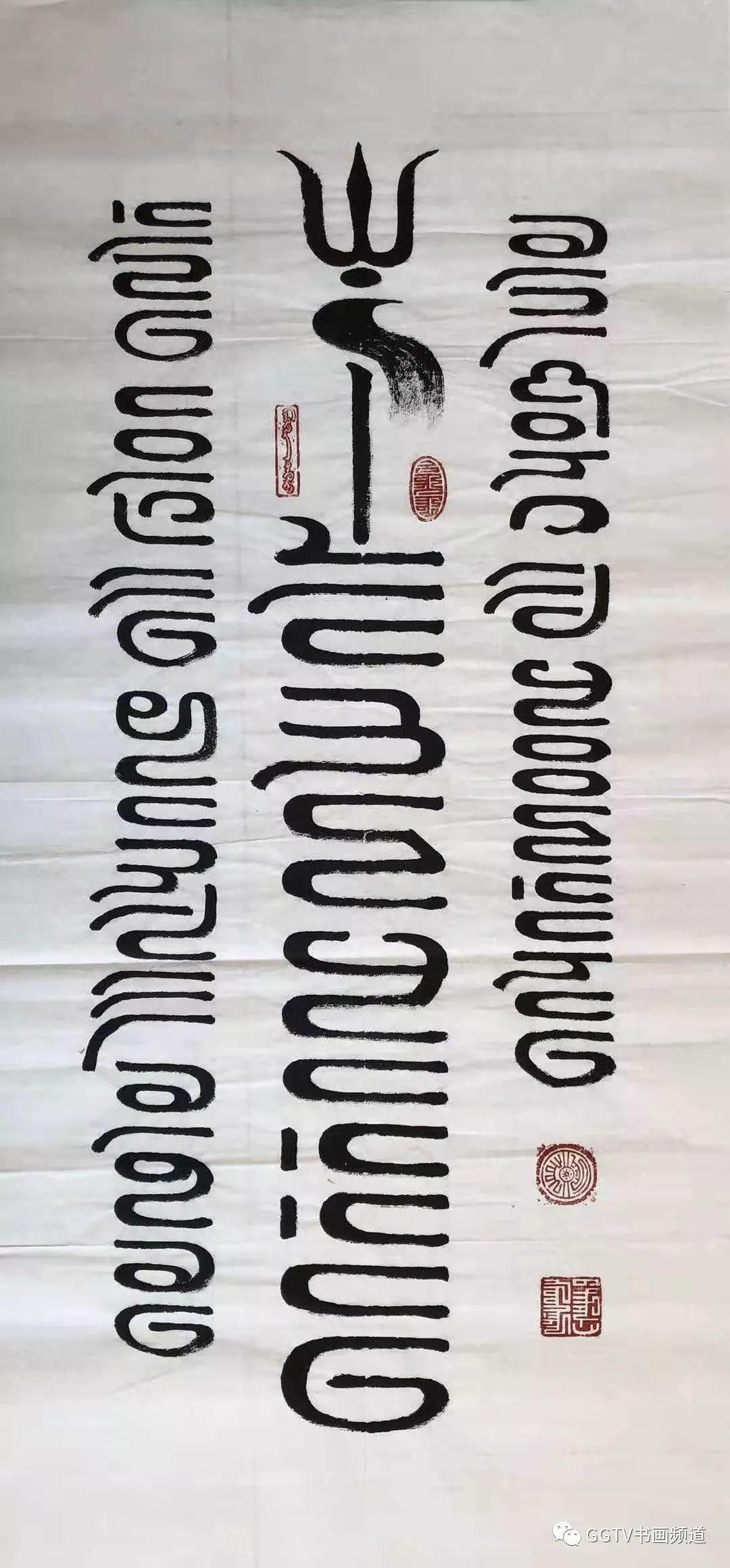 庆祝建国70周年全国优秀艺术家  —— 鲍好斯那拉作品展 第20张