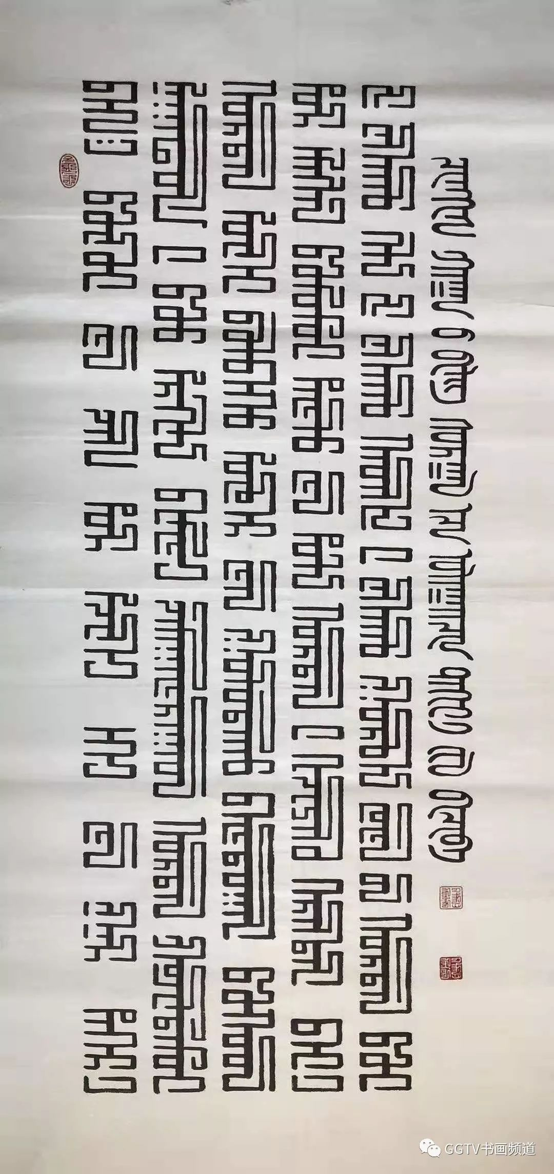 庆祝建国70周年全国优秀艺术家  —— 鲍好斯那拉作品展 第24张