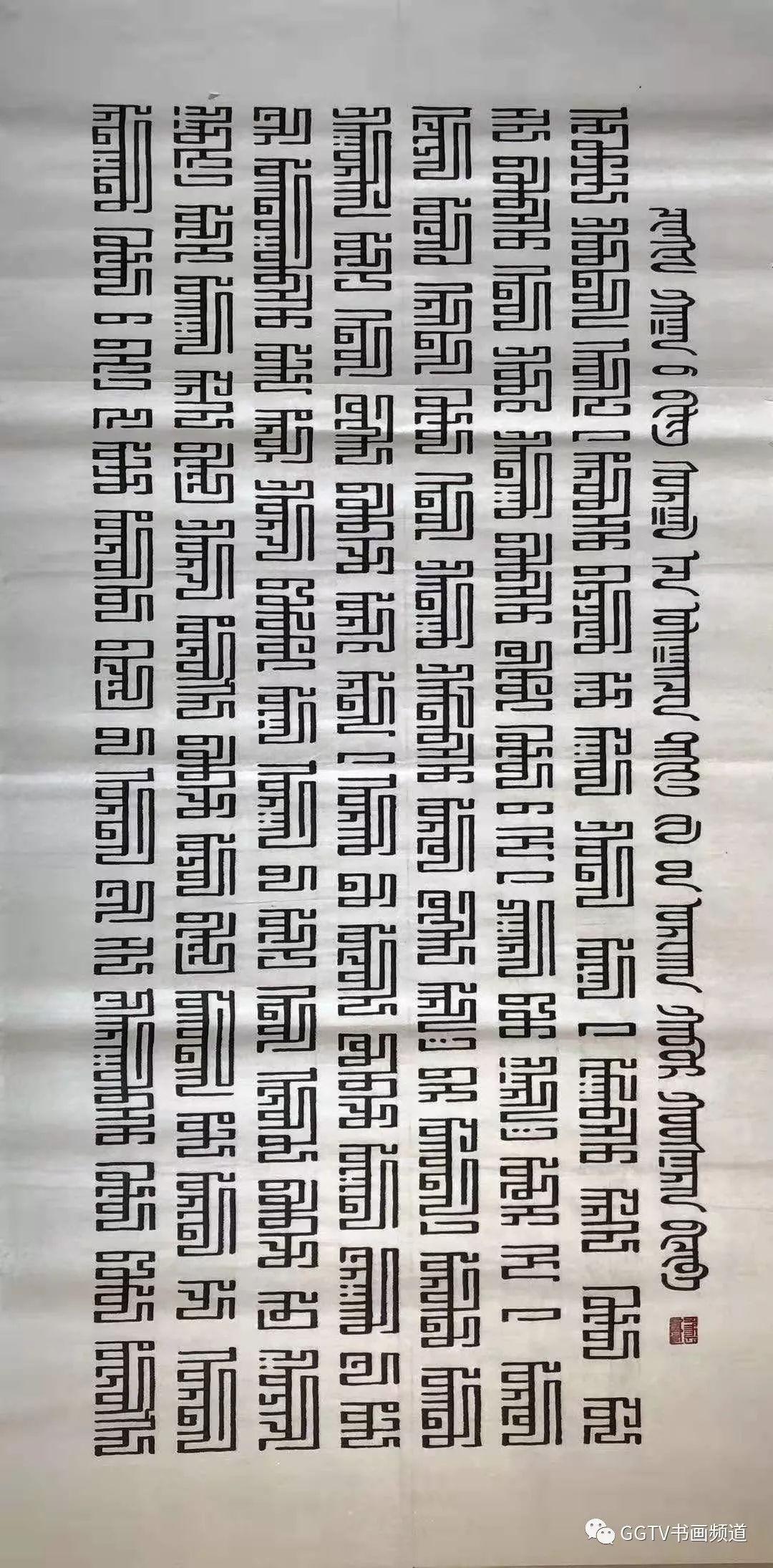 庆祝建国70周年全国优秀艺术家  —— 鲍好斯那拉作品展 第26张