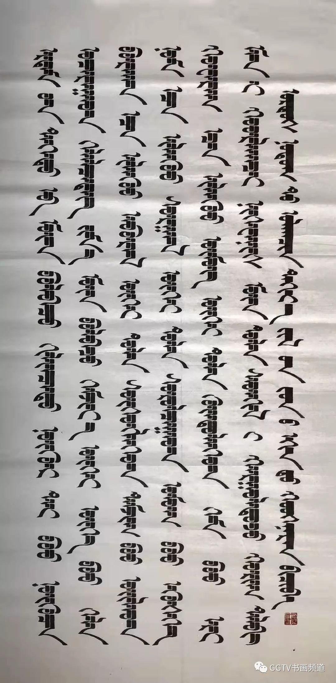 庆祝建国70周年全国优秀艺术家  —— 鲍好斯那拉作品展 第37张