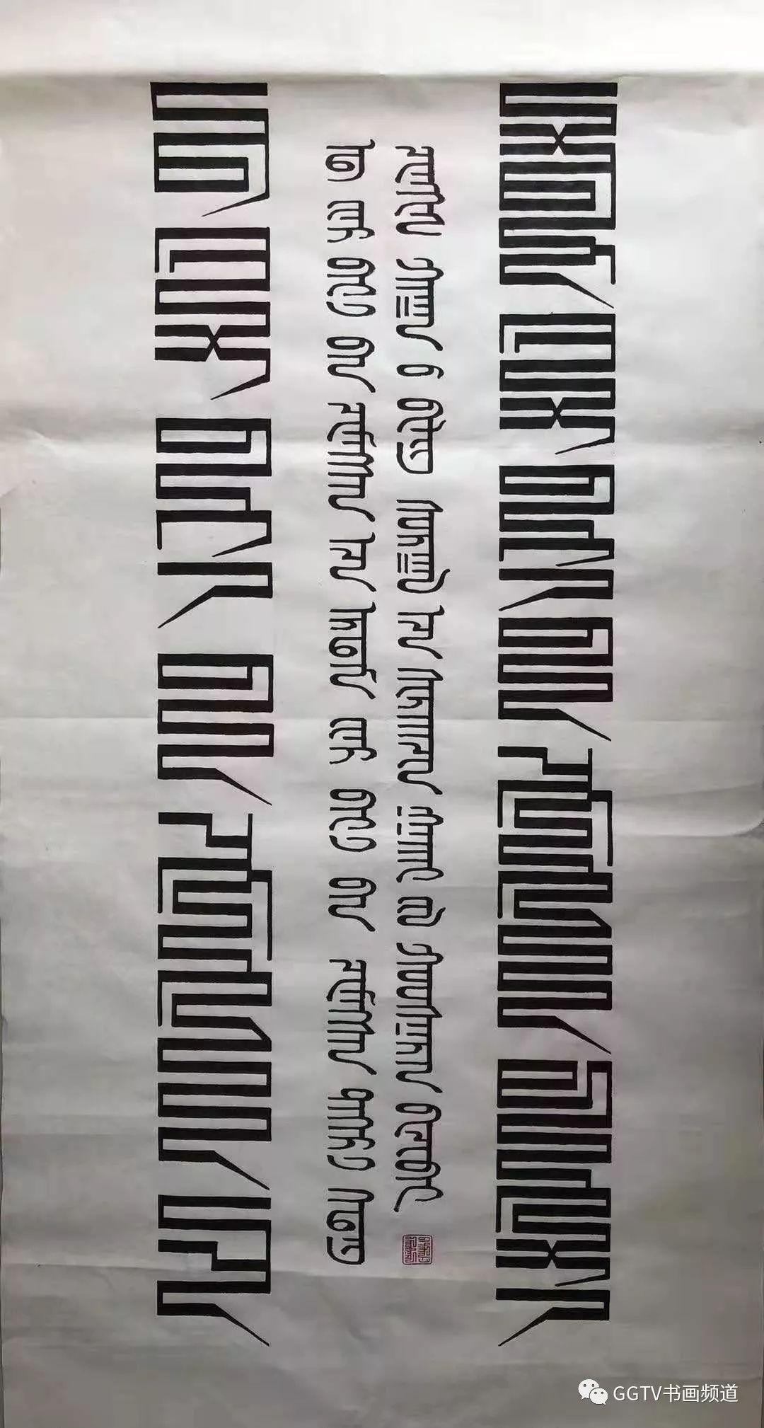 庆祝建国70周年全国优秀艺术家  —— 鲍好斯那拉作品展 第48张