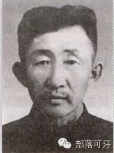 民国时期册封授衔的蒙古族将军 第9张 民国时期册封授衔的蒙古族将军 蒙古文化