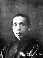 民国时期册封授衔的蒙古族将军 第11张 民国时期册封授衔的蒙古族将军 蒙古文化