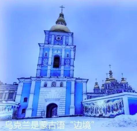 蒙古痕迹 第6张 蒙古痕迹 蒙古文化