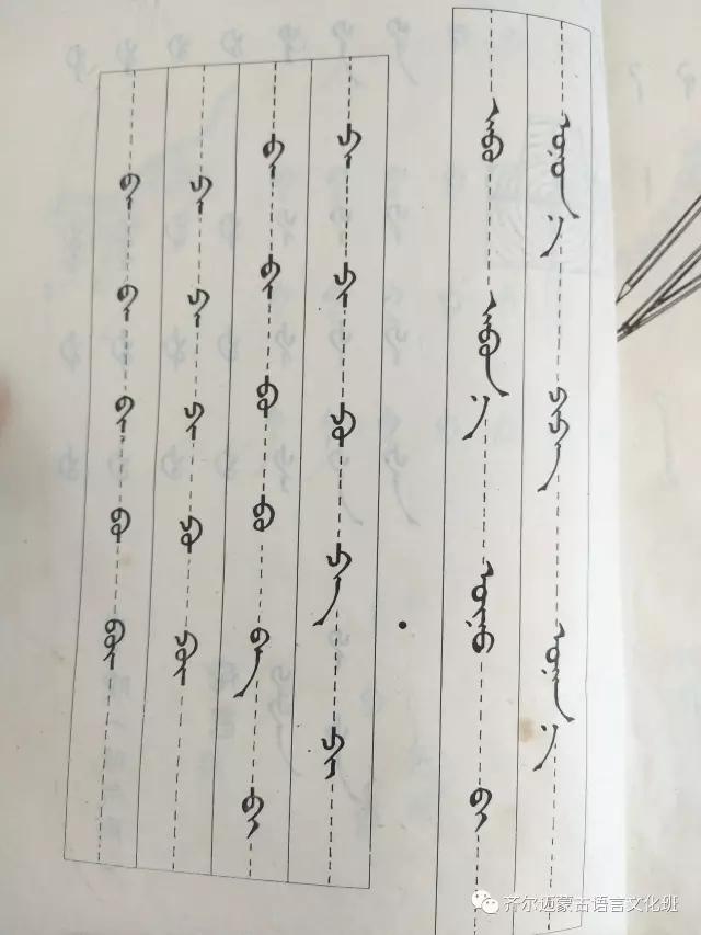 学蒙古语的人很多,学蒙古语的书籍有哪些?┃回顾50年代至今学蒙古语的书籍(3) 第40张 学蒙古语的人很多,学蒙古语的书籍有哪些?┃回顾50年代至今学蒙古语的书籍(3) 蒙古文化