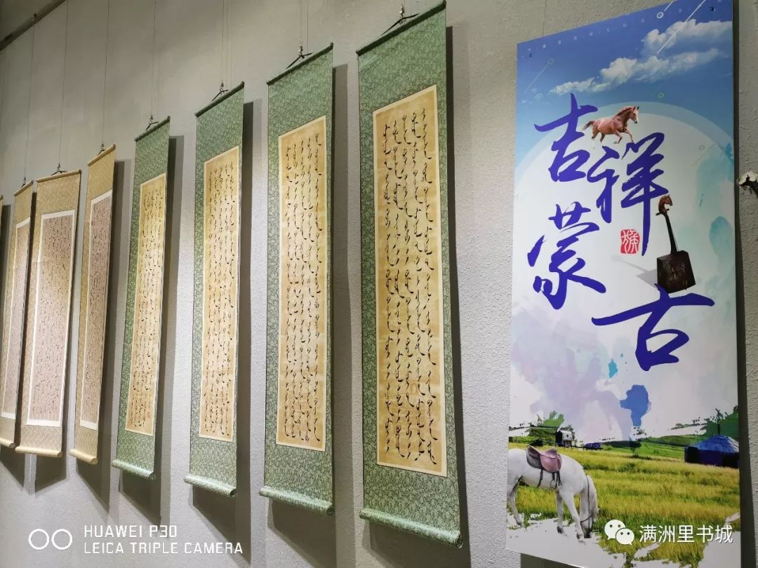 【书城 || 人物】一位蒙古文书法家的情怀 第3张 【书城 || 人物】一位蒙古文书法家的情怀 蒙古书法