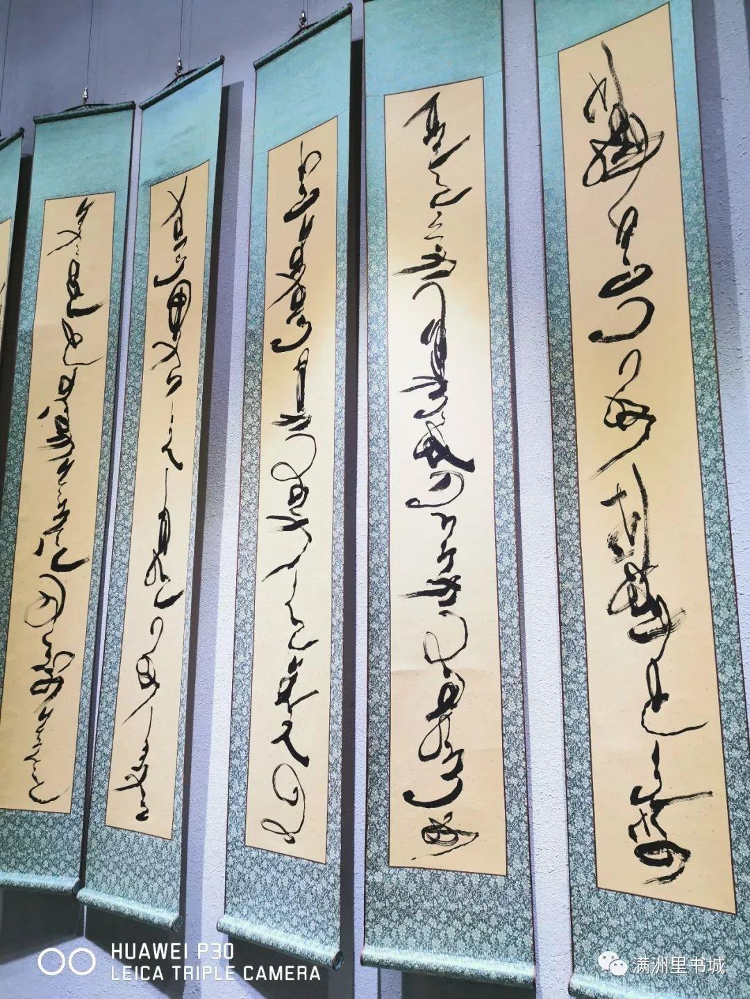 【书城 || 人物】一位蒙古文书法家的情怀 第4张 【书城 || 人物】一位蒙古文书法家的情怀 蒙古书法