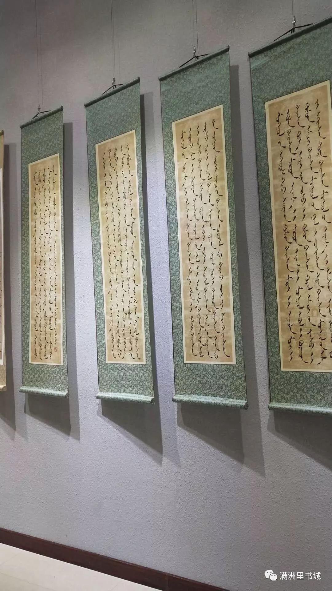 【书城 || 人物】一位蒙古文书法家的情怀 第8张