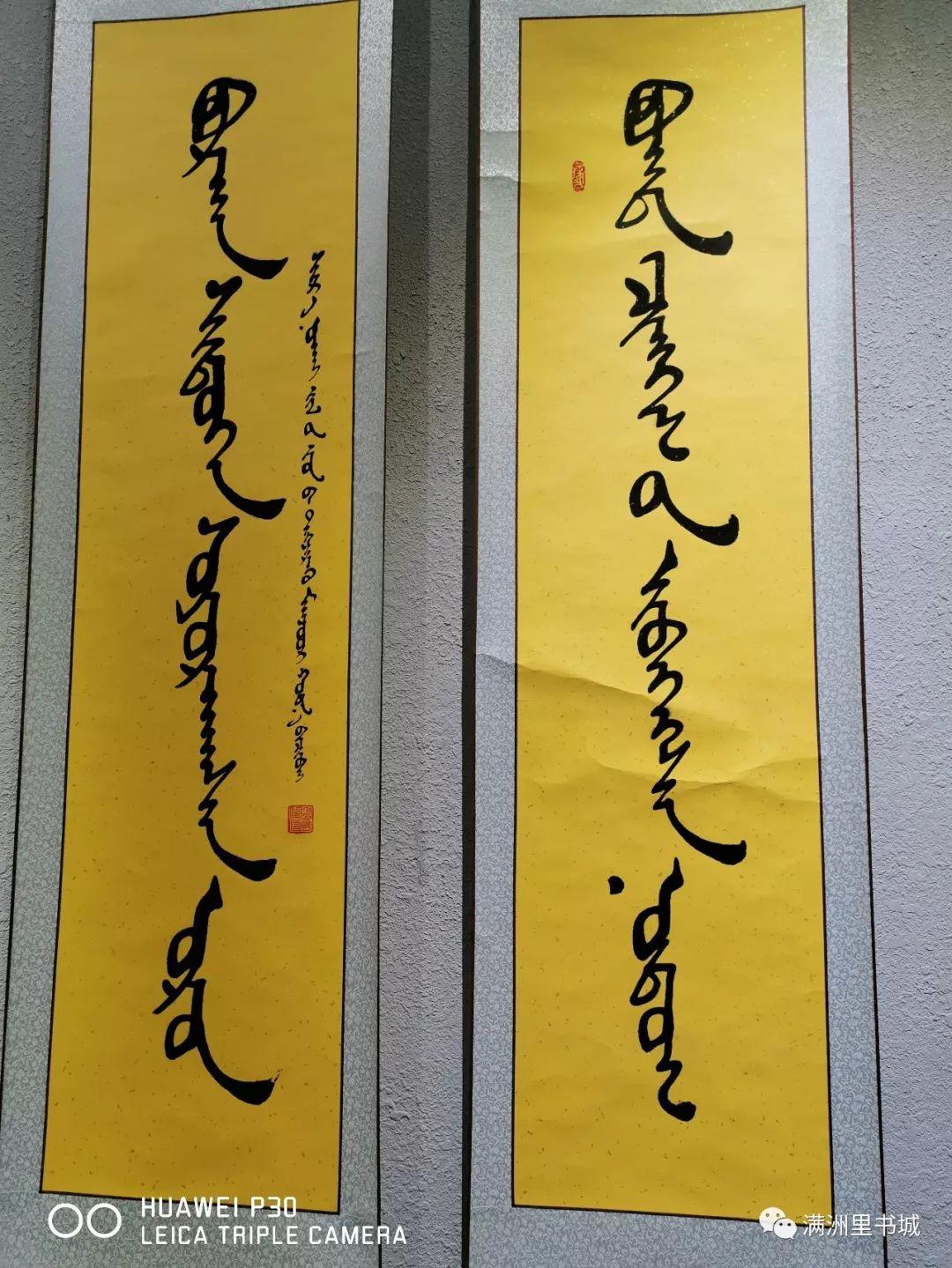【书城 || 人物】一位蒙古文书法家的情怀 第7张