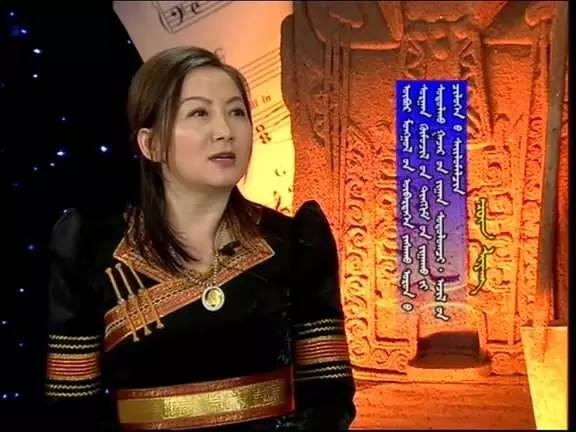 【蒙古人】民族文化人士——春亮(哈博尔) 第13张 【蒙古人】民族文化人士——春亮(哈博尔) 蒙古文化
