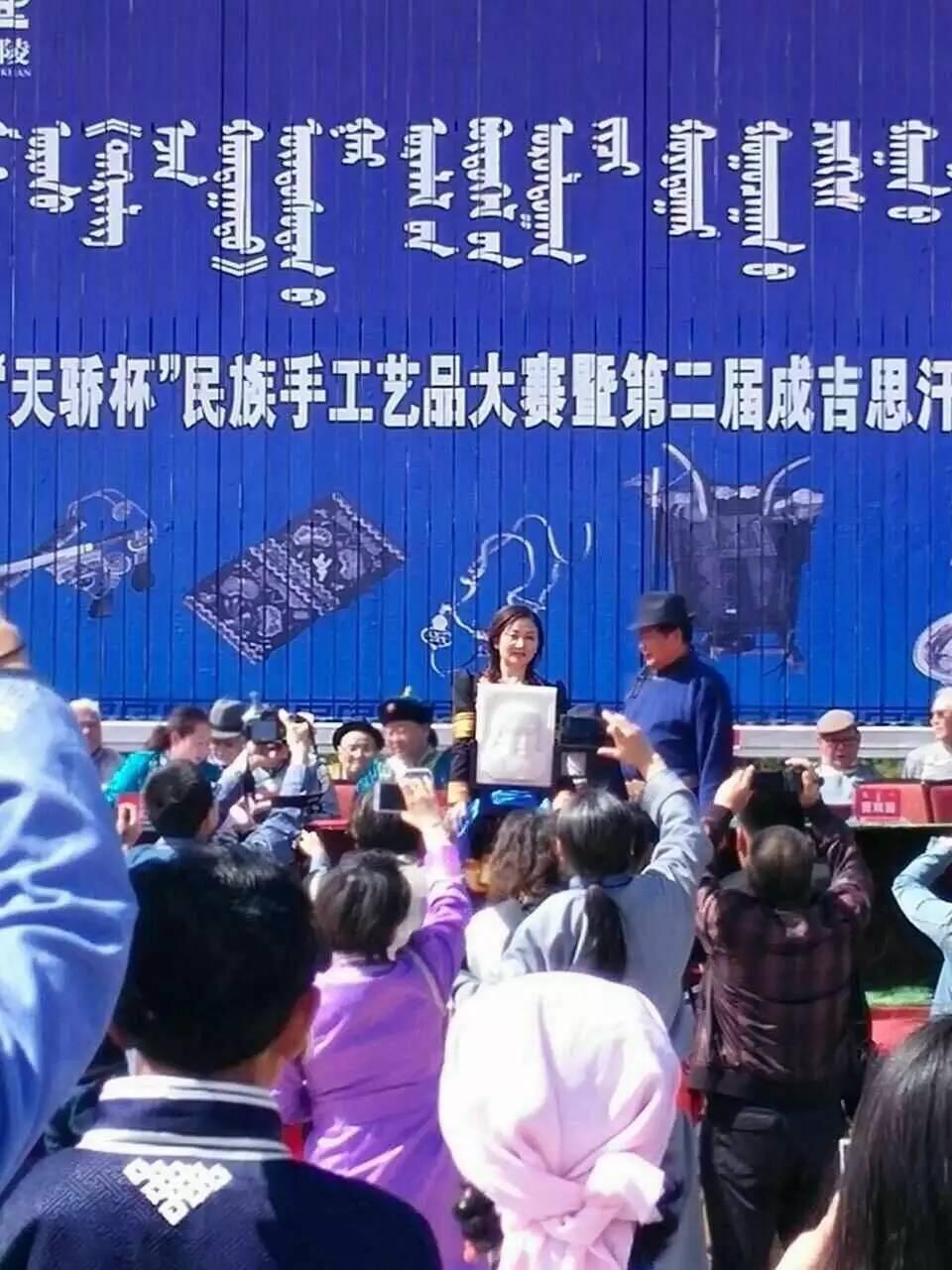 【蒙古人】民族文化人士——春亮(哈博尔) 第14张 【蒙古人】民族文化人士——春亮(哈博尔) 蒙古文化