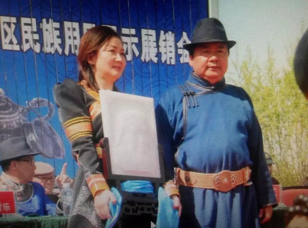 【蒙古人】民族文化人士——春亮(哈博尔) 第15张 【蒙古人】民族文化人士——春亮(哈博尔) 蒙古文化