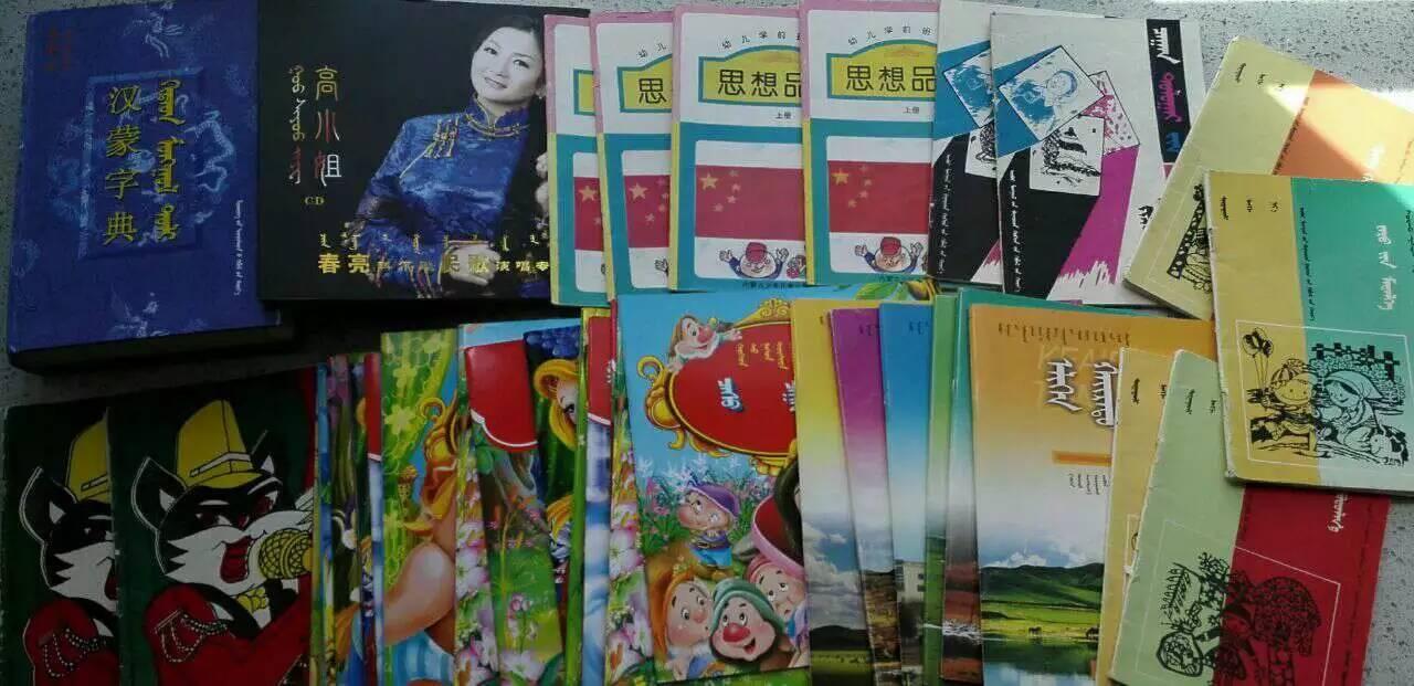 【蒙古人】民族文化人士——春亮(哈博尔) 第22张 【蒙古人】民族文化人士——春亮(哈博尔) 蒙古文化