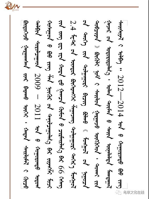 【人物】牧民雕刻能手敖日格勒~~~(蒙古文) 第7张 【人物】牧民雕刻能手敖日格勒~~~(蒙古文) 蒙古工艺