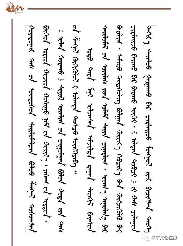 【人物】牧民雕刻能手敖日格勒~~~(蒙古文) 第11张 【人物】牧民雕刻能手敖日格勒~~~(蒙古文) 蒙古工艺