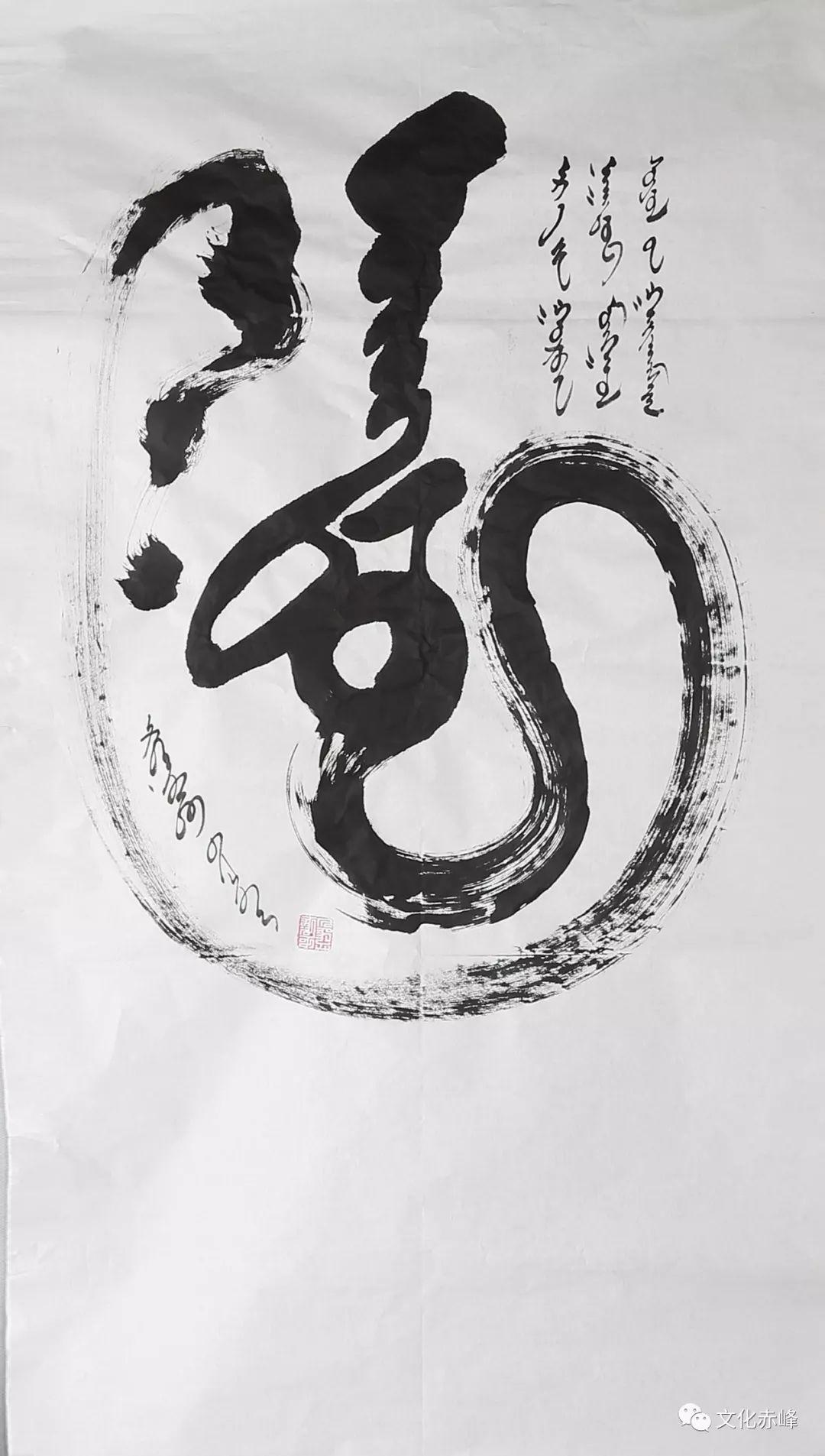 【文化赤峰】额尔敦巴图蒙古文书法作品欣赏! 第2张
