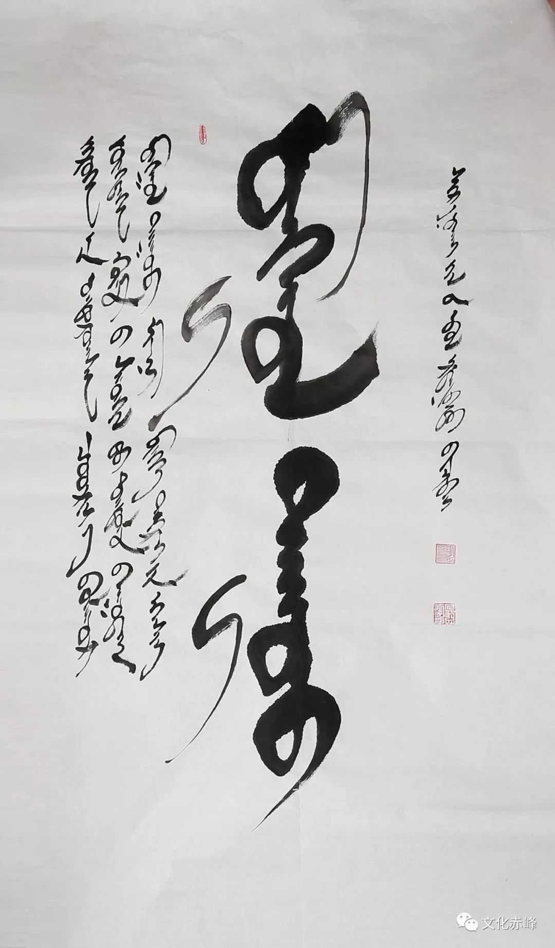 【文化赤峰】额尔敦巴图蒙古文书法作品欣赏! 第3张