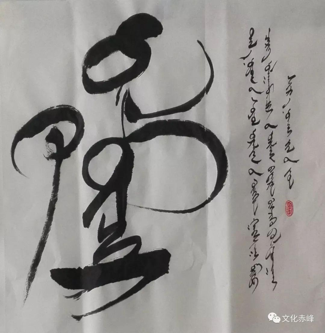 【文化赤峰】额尔敦巴图蒙古文书法作品欣赏! 第5张