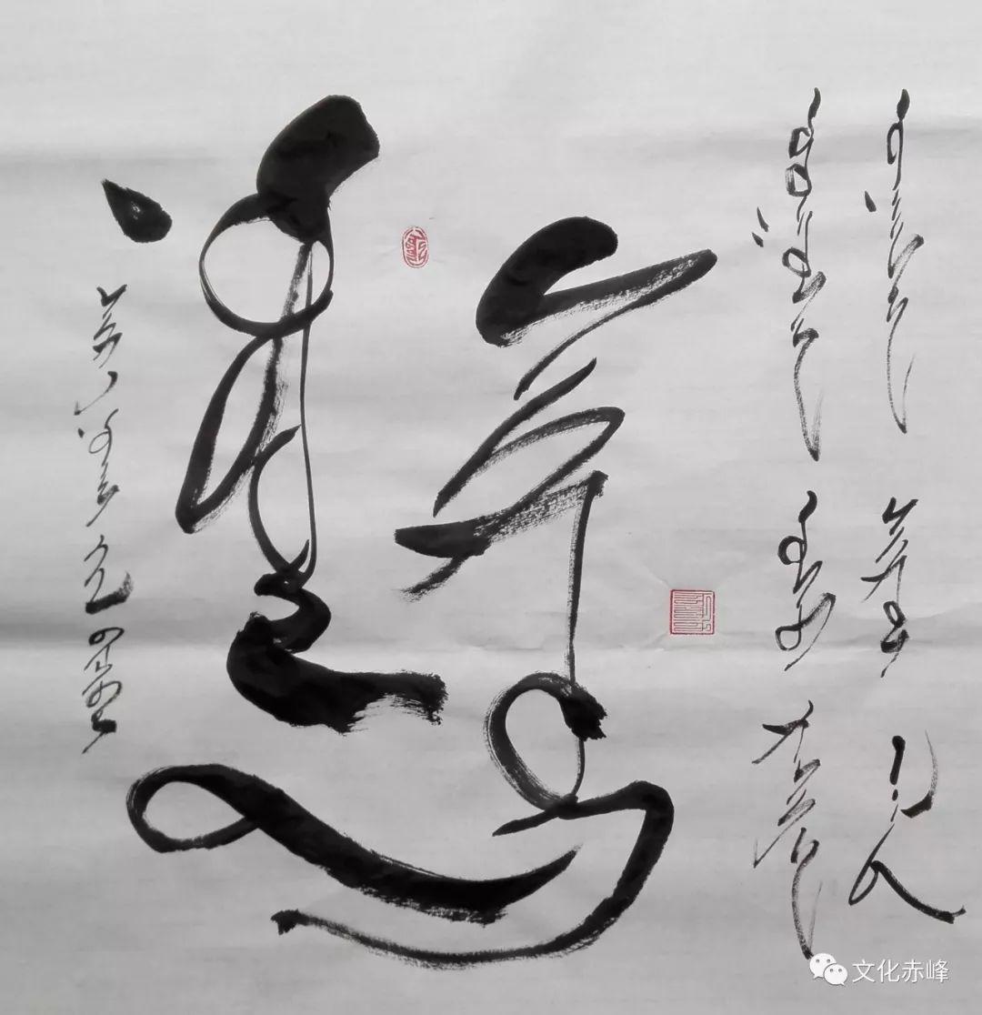 【文化赤峰】额尔敦巴图蒙古文书法作品欣赏! 第6张