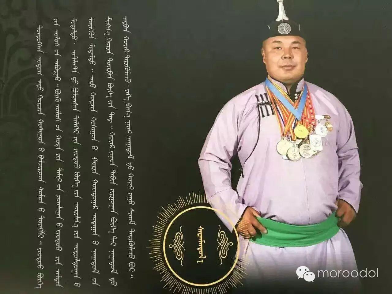 卐【蒙古博克】赤峰著名摔跤手及他们的战绩(图片) 第4张 卐【蒙古博克】赤峰著名摔跤手及他们的战绩(图片) 蒙古文化