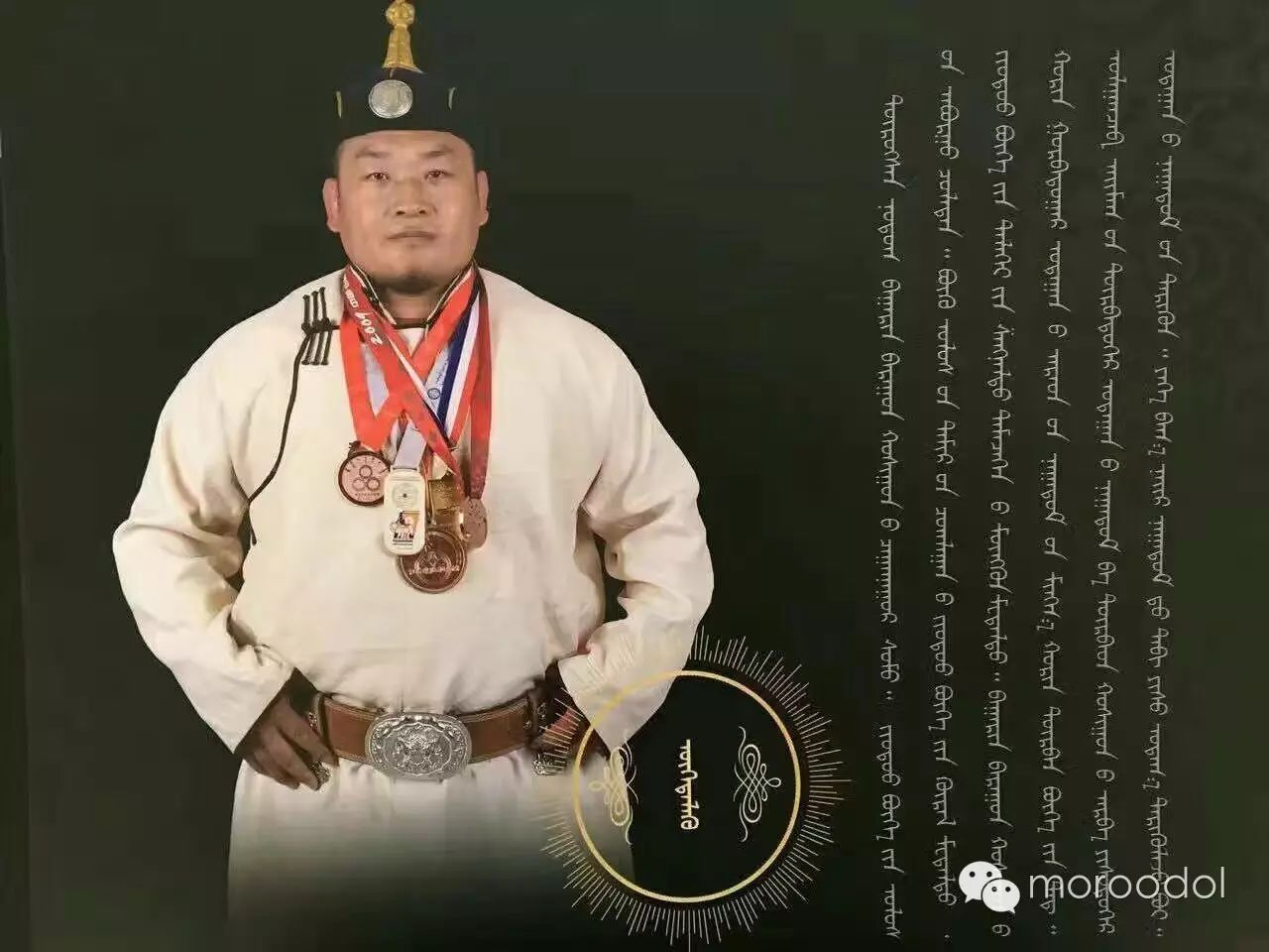 卐【蒙古博克】赤峰著名摔跤手及他们的战绩(图片) 第6张 卐【蒙古博克】赤峰著名摔跤手及他们的战绩(图片) 蒙古文化