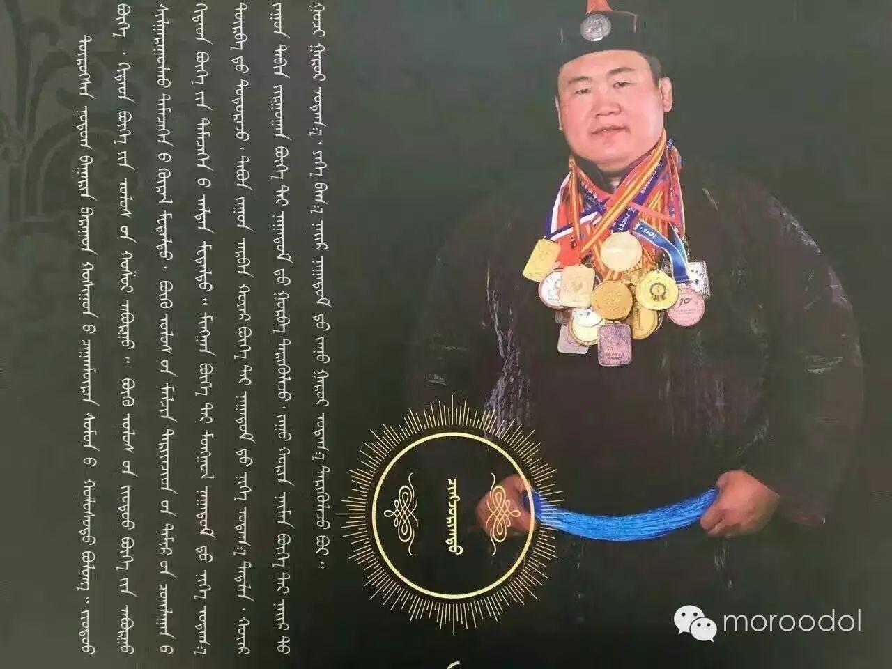 卐【蒙古博克】赤峰著名摔跤手及他们的战绩(图片) 第7张 卐【蒙古博克】赤峰著名摔跤手及他们的战绩(图片) 蒙古文化