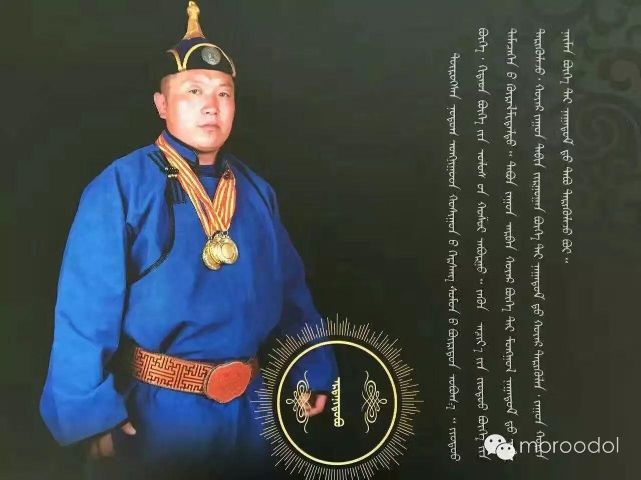 卐【蒙古博克】赤峰著名摔跤手及他们的战绩(图片) 第9张 卐【蒙古博克】赤峰著名摔跤手及他们的战绩(图片) 蒙古文化