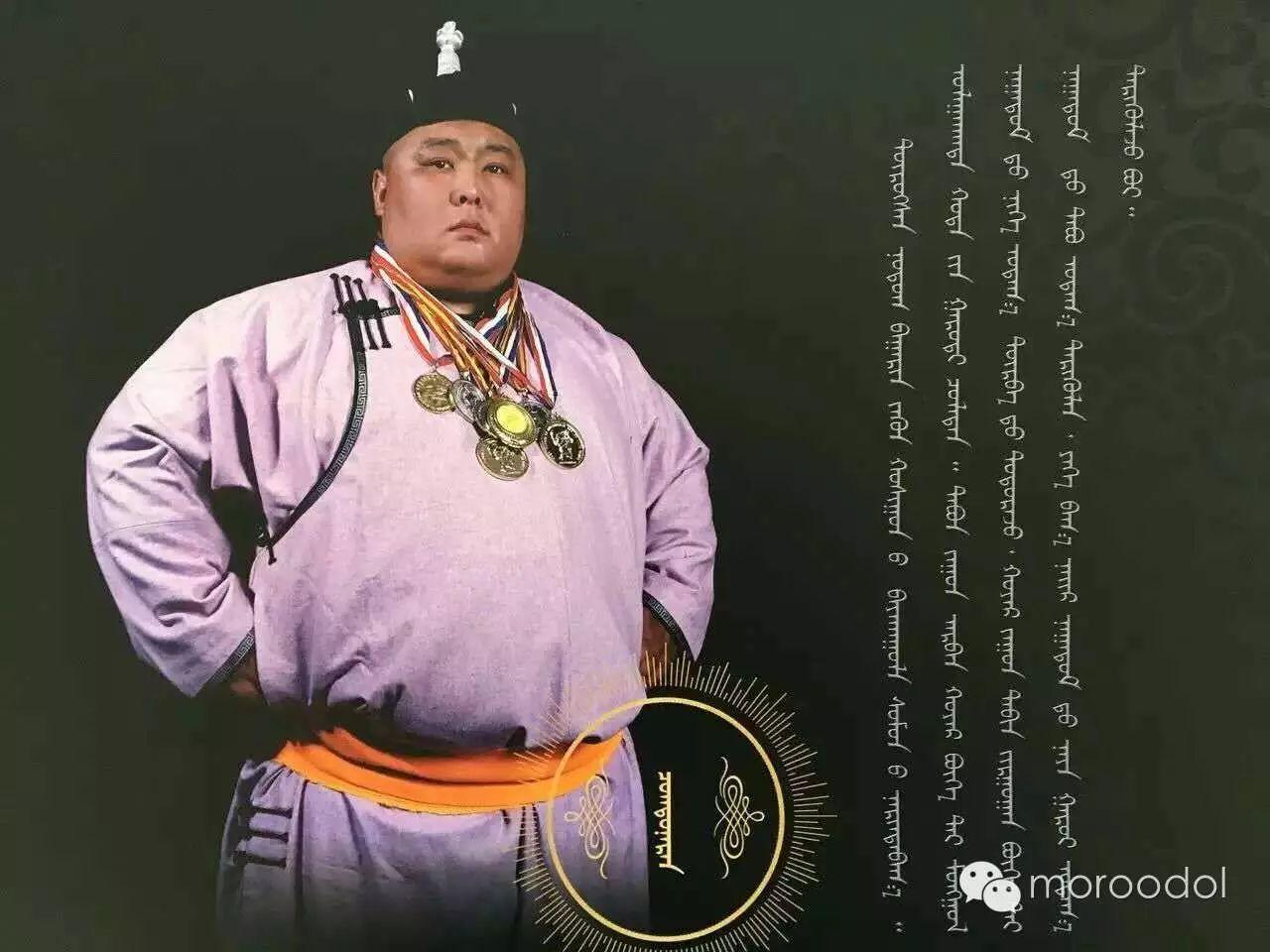 卐【蒙古博克】赤峰著名摔跤手及他们的战绩(图片) 第8张 卐【蒙古博克】赤峰著名摔跤手及他们的战绩(图片) 蒙古文化