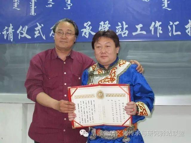 蒙古族说唱艺术家布仁巴雅尔(库伦人) 第3张 蒙古族说唱艺术家布仁巴雅尔(库伦人) 蒙古音乐