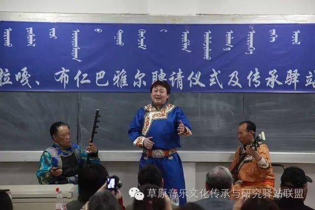 蒙古族说唱艺术家布仁巴雅尔(库伦人) 第4张 蒙古族说唱艺术家布仁巴雅尔(库伦人) 蒙古音乐