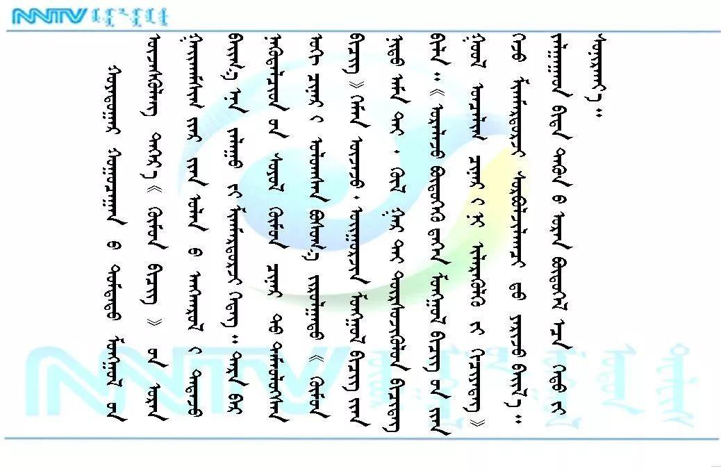 """蒙古国年轻画家展现文字艺术:  蒙古文字在他笔下""""活""""起来了 第2张 蒙古国年轻画家展现文字艺术:  蒙古文字在他笔下""""活""""起来了 蒙古书法"""