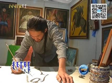 """蒙古国年轻画家展现文字艺术:  蒙古文字在他笔下""""活""""起来了 第8张 蒙古国年轻画家展现文字艺术:  蒙古文字在他笔下""""活""""起来了 蒙古书法"""